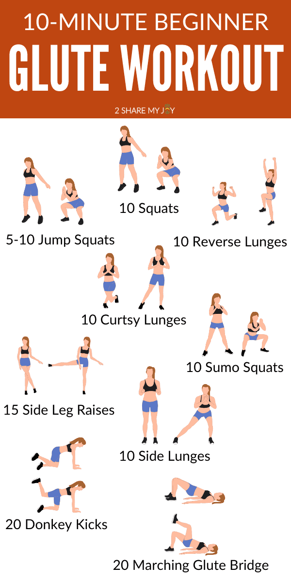 10 MINUTE GLUTE WORKOUT for beginners. Easy and quick booty workout to tone and lift your butt.
