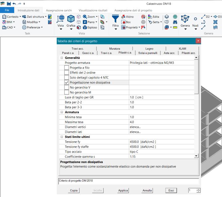 Criteri di progetto PRO_SAP per strutture non dissipative
