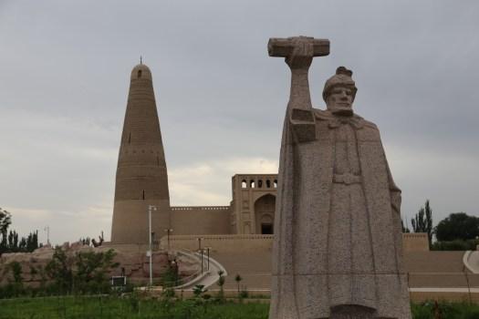 Emin Minaret