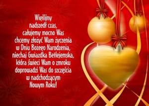 Życzenia świąteczne biuro rachunkowe Łódź