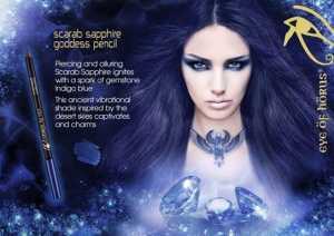 Eye Of Horus Scarab Sapphire Goddess Eye Pencil