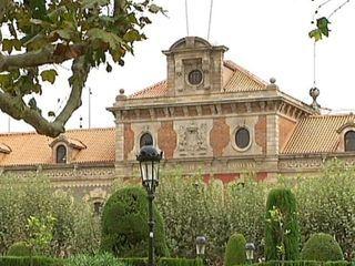 Imatge d'arxiu de la façana del Parlament de Catalunya.