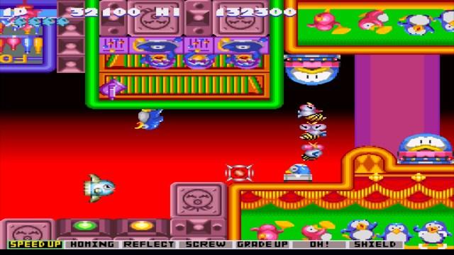 Gokujou Parodius arcade