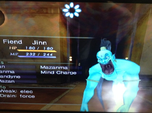 Shin Megami Tensei Digital Devil Saga weakness