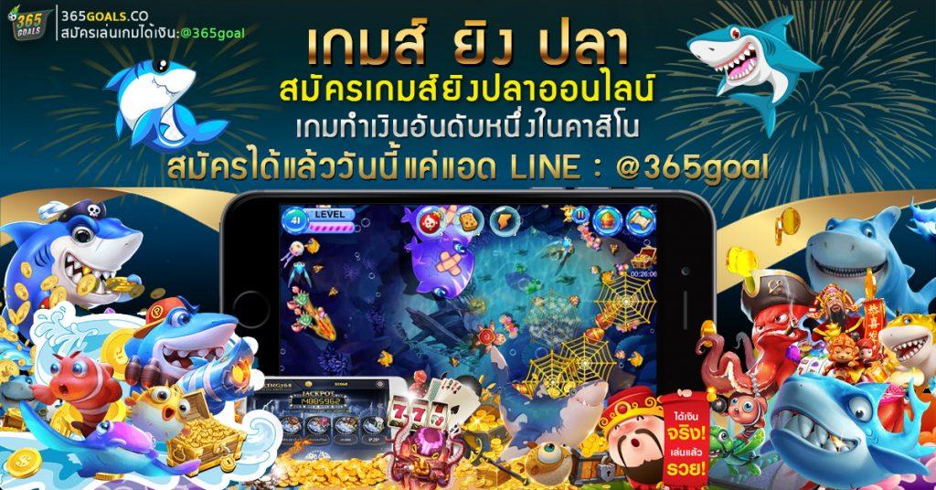 เกมยิงปลา Fish Hunter เกมยิงปลา สมัคร เกมยิงปลาออนไลน์ joker128 joker123 joker888 ทางเข้า JOKER123 ace333 สล๊อตออนไลน์ บาคาร่า โจ๊กเกอรฺสล็อต สล็อตโจ๊กเกอร์ โจกเกอ เกมยิงปลา เกมเสือ ace ace333 เกมเสือมังกร สมัครเสือมังกร jokerslot slotjoker เล่นเกมได้เงินจริง เกมเล่นได้เงินจริง แอพเกมได้เงินจริง scup สมัครเกมยิงปลา สมัครเกมส์ยิงปลา slot1688 slotxo สล็อต1688 สล็อตxo
