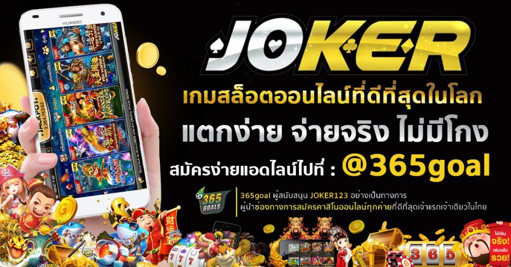 Jokergaming slotonline joker128 joker123 joker888 ทางเข้า JOKER123 joker gaming ace333 สล๊อตออนไลน์ บาคาร่า โจ๊กเกอรฺสล็อต สล็อตโจ๊กเกอร์ โจกเกอ เกมยิงปลา เกมเสือ ace ace333 sloxo slotonline slot สล็อตออนไลน์ สมัครเล่นสล็อต สมัครเกมยิงปลา สมัครแทงบอล เกมเสือมังกร สมัครเสือมังกร เล่นเกมได้เงินจริง เล่นเกมได้เงิน2019 jokerslot slotjoker เล่นเกมได้เงินจริง เกมเล่นได้เงินจริง แอพเกมได้เงินจริง scup สล็อตxo คาสิโน casino สมัครเล่นเกมได้เงินจริง สล็อต1688 สมัคร1688 Ufabet1168 Ufabet1668 Ufabet-th Ufabet8 Ufabet168 Ufa69 ufakic Ufabet1688 Ufabet.co Ufabet777 ufabet72 Ufabet Ufa365 แทงบอล พนันบอล UFABET เล่นบอล Ufa ยูฟ่าเบต Sbobet FIFA55 รับแทงบอล เว็บแทงบอล SBOBET สมัครแทงบอล แทงบอลเว็บไหนดี เว็บบอลแนะนำ เล่นบอที่ไหน พนันบอลออนไลน์ สโบเบ็ต แทงบอลสโบเบ็ต เล่นบอลที่ไหน ufabet แทงบอล พนันบอล Sbobet รับแทงบอล เว็บแทงบอล ทางเข้าสโบเบท ยูฟ่าเบท ล้มโต๊ะวันนี้ วิเคาระห์บอลวันนี้ วิเคาระห์บอล ที่เด็ดบอลรายวัน Ufabet1168 Ufabet1668 Ufabet-th Ufabet8 Ufabet168 ufabet888 ufa365 ufa Ufa69 ufakick Ufabet1688 Ufabet.co Ufabet777 ufabet72 และ Ufa356 Ufa365 Ufabet369 ufa88 ufa678 ufabet888 ufabetwin ufabet111 ufa191 ufastar ufa 789 Sbobet FIFA55 ufa168 วิธีเช็คผลบอล sbobet joker888 slotjoker ufabetco superlot999 ufagoalclub สล็อต789 slotxo789 joker123th ufa-789 royalgclub joker128 SAGAMING UFA191 tsover macau888 sagame66 มาเก๊า888 ufa365 ufabet777 ufa147 ufa158 ufa189 joker888 mafia88 mafia999 mafiaslot Slotgame สูตรเกมส์slot live777th live777 slot999 gtrbetclub bbbs.bacc1688 โจ๊กเกอร์123 joker89 joker123th บาคาร่า888 บาคาร่า9988 บาคาร่า1688 Gclub88888 Ufakick รูเล็ต lsm99 lsm999 lsm9988 lsm724 lsm65 LSM99online สล็อต789 STARSLOT789 SLOT789 lucky88 royal789 มาเฟีย999 มาเฟีย88 M CLUB Royal Entertainment maesot888 แม่สอด888 Sbo111 สโบ111 Sbo123 Sbo168 Sbo222 Sbo333 Sbo666 Sbo555 Sbo500 Sbo89 Sbog8 ทางเข้า M club มาเฟีย365 mafia365 มาเฟีย168 mclub casino ทางเข้าmclub มาเฟีย777 มาเฟีย88 ทดลองเล่นยูฟ่าเบท ทดลองเล่นufabet sbobetonline slotjoker livescore บอลสด บอลวันนี้ ufabet ufagostar ufagosta