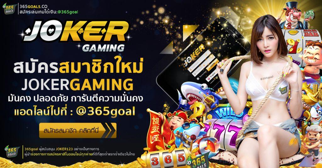 JOKER SLOT สล็อตออนไลน์ เกมยิงปลา  JOKER SLOT สมัครสมาชิกใหม่ Joker Gaming เกมยิงปลา เกมยิงปลาjoker123 เกมยิงปลา Joker gaming joker slot JOKER SLOT เกมส์สล็อตออนไลน์ อันดับ 1 ในไทย Joker Slot MAFIA88 สล็อต เกมยิงปลา คาสิโน Mafia88 สมัครเล่น สล็อตออนไลน์ joker128 joker123 joker888 ทางเข้า JOKER123 joker gaming ace333 สล๊อตออนไลน์ บาคาร่า โจ๊กเกอรฺสล็อต สล็อตโจ๊กเกอร์ โจกเกอ เกมยิงปลา เกมเสือ ace ace333 sloxo slotonline slot สล็อตออนไลน์ สมัครเล่นสล็อต สมัครเกมยิงปลา สมัครแทงบอล เกมเสือมังกร สมัครเสือมังกร เล่นเกมได้เงินจริง เล่นเกมได้เงิน2019 jokerslot slotjoker เล่นเกมได้เงินจริง เกมเล่นได้เงินจริง แอพเกมได้เงินจริง scup สล็อตxo คาสิโน casino lsm65 สมัครเล่นเกมได้เงินจริง สล็อต1688 สมัคร1688 Ufabet1168 Ufabet1668 Ufabet-th Ufabet8 Ufabet168 Ufa69 ufakic Ufabet1688 Ufabet.co Ufabet777 ufabet72 Ufabet Ufa365 แทงบอล พนันบอล UFABET เล่นบอล Ufa ยูฟ่าเบต Sbobet FIFA55 รับแทงบอล เว็บแทงบอล SBOBET สมัครแทงบอล แทงบอลเว็บไหนดี เว็บบอลแนะนำ เล่นบอที่ไหน พนันบอลออนไลน์ สโบเบ็ต แทงบอลสโบเบ็ต เล่นบอลที่ไหน ufabet แทงบอล พนันบอล Sbobet รับแทงบอล เว็บแทงบอล ทางเข้าสโบเบท ยูฟ่าเบท ล้มโต๊ะวันนี้ วิเคาระห์บอลวันนี้ วิเคาระห์บอล ที่เด็ดบอลรายวัน Ufabet1168 Ufabet1668 Ufabet-th Ufabet8 Ufabet168 ufabet888 ufa365 ufa Ufa69 ufakick Ufabet1688 Ufabet.co Ufabet777 ufabet72 และ Ufa356 Ufa365 Ufabet369 ufa88 ufa678 ufabet888 ufabetwin ufabet111 ufa191 ufastar ufa 789 Sbobet FIFA55 ufa168 วิธีเช็คผลบอล sbobet joker888 slotjoker ufabetco superlot999 ufagoalclub สล็อต789 slotxo789 joker123th ufa-789 royalgclub joker128 SAGAMING UFA191 tsover macau888 sagame66 มาเก๊า888 ufa365 ufabet777 ufa147 ufa158 ufa189 joker888 mafia88 mafia999 mafiaslot Slotgame สูตรเกมส์slot live777th live777 slot999 gtrbetclub bbbs.bacc1688 โจ๊กเกอร์123 joker89 joker123th บาคาร่า888 บาคาร่า9988 บาคาร่า1688 Gclub88888 Ufakick รูเล็ต lsm99 lsm999 lsm9988 lsm724 lsm65 LSM99online สล็อต789 STARSLOT789 SLOT789 lucky88 royal789 มาเฟีย999 มาเฟีย88 M CLUB Royal Entertainment maesot888 แม่สอด888 Sbo111 สโบ111 Sbo123 Sbo168 Sbo222 
