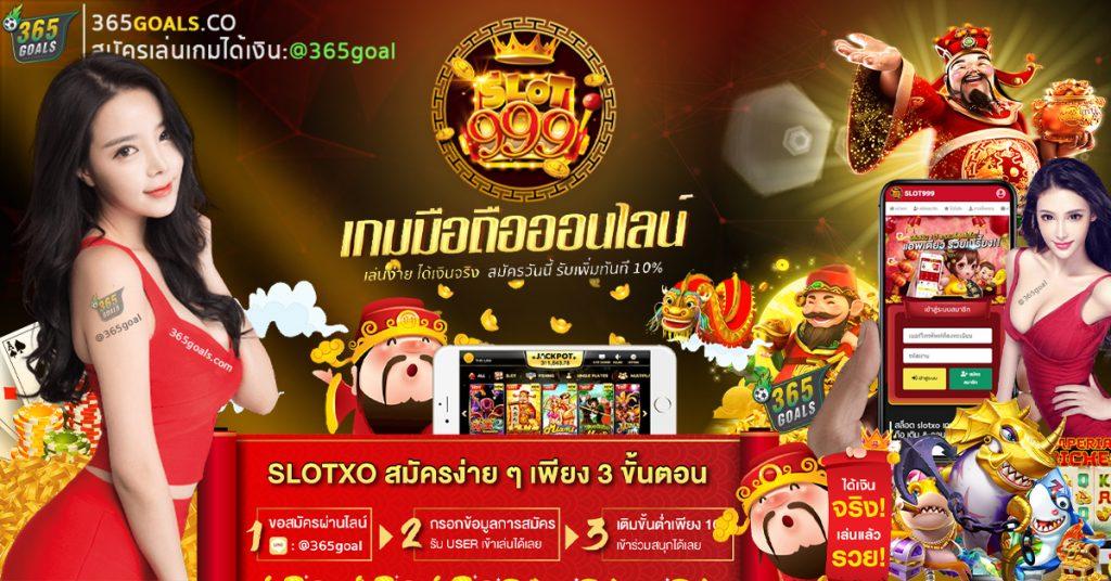 Slot999 joker128 joker123 joker888  ทางเข้า JOKER123 joker gaming ace333 สล๊อตออนไลน์ บาคาร่า โจ๊กเกอรฺสล็อต สล็อตโจ๊กเกอร์ โจกเกอ เกมยิงปลา เกมเสือ ace ace333 sloxo slotonline slot สล็อตออนไลน์ สมัครเล่นสล็อต สมัครเกมยิงปลา สมัครแทงบอล เกมเสือมังกร สมัครเสือมังกร เล่นเกมได้เงินจริง เล่นเกมได้เงิน2019  jokerslot slotjoker เล่นเกมได้เงินจริง เกมเล่นได้เงินจริง แอพเกมได้เงินจริง scup สล็อตxo  คาสิโน casino  lsm65  สมัครเล่นเกมได้เงินจริง สล็อต1688 สมัคร1688 Ufabet1168 Ufabet1668 Ufabet-th Ufabet8 Ufabet168 Ufa69 ufakic Ufabet1688 Ufabet.co Ufabet777 ufabet72 Ufabet Ufa365 แทงบอล พนันบอล UFABET เล่นบอล Ufa ยูฟ่าเบต Sbobet FIFA55 รับแทงบอล เว็บแทงบอล SBOBET สมัครแทงบอล แทงบอลเว็บไหนดี เว็บบอลแนะนำ เล่นบอที่ไหน พนันบอลออนไลน์ สโบเบ็ต แทงบอลสโบเบ็ต เล่นบอลที่ไหน ufabet  แทงบอล พนันบอล Sbobet  รับแทงบอล เว็บแทงบอล ทางเข้าสโบเบท ยูฟ่าเบท  ล้มโต๊ะวันนี้ วิเคาระห์บอลวันนี้ วิเคาระห์บอล ที่เด็ดบอลรายวัน Ufabet1168 Ufabet1668 Ufabet-th Ufabet8 Ufabet168 ufabet888 ufa365 ufa Ufa69 ufakick Ufabet1688 Ufabet.co Ufabet777 ufabet72 และ Ufa356 Ufa365 Ufabet369 ufa88 ufa678 ufabet888 ufabetwin  ufabet111 ufa191  ufastar ufa 789 Sbobet FIFA55 ufa168 วิธีเช็คผลบอล sbobet   joker888 slotjoker  ufabetco superlot999   ufagoalclub  สล็อต789  slotxo789  joker123th  ufa-789  royalgclub joker128 SAGAMING UFA191 tsover macau888 sagame66 มาเก๊า888 ufa365 ufabet777 ufa147 ufa158 ufa189 joker888 mafia88 mafia999 mafiaslot Slotgame สูตรเกมส์slot  live777th live777 slot999 gtrbetclub  bbbs.bacc1688 โจ๊กเกอร์123 joker89 joker123th  บาคาร่า888 บาคาร่า9988 บาคาร่า1688 Gclub88888 Ufakick รูเล็ต lsm99 lsm999 lsm9988 lsm724 lsm65  LSM99online สล็อต789 STARSLOT789  SLOT789 lucky88 royal789 มาเฟีย999 มาเฟีย88 M CLUB Royal Entertainment maesot888 แม่สอด888 Sbo111 สโบ111 Sbo123 Sbo168 Sbo222 Sbo333 Sbo666 Sbo555 Sbo500 Sbo89 Sbog8 ทางเข้า M club  มาเฟีย365 mafia365 มาเฟีย168 mclub casino ทางเข้าmclub มาเฟีย777  มาเฟีย88 ทดลองเล่นยูฟ่าเบท  ทดลองเล่นufabet sbobetonline slotjoker livescore บอลสด บอลวันนี้ ufabet