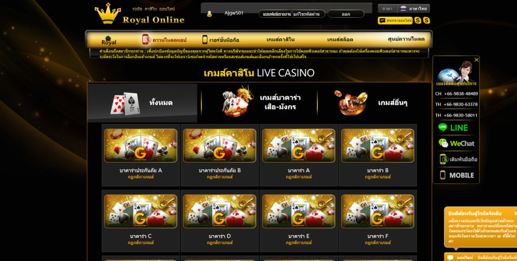 joker128 joker123 joker888 ทางเข้า JOKER123 joker gaming ace333 สล๊อตออนไลน์ บาคาร่า โจ๊กเกอรฺสล็อต สล็อตโจ๊กเกอร์ โจกเกอ เกมยิงปลา เกมเสือ ace ace333 sloxo slotonline slot สล็อตออนไลน์ สมัครเล่นสล็อต สมัครเกมยิงปลา สมัครแทงบอล เกมเสือมังกร สมัครเสือมังกร เล่นเกมได้เงินจริง เล่นเกมได้เงิน2019 jokerslot slotjoker เล่นเกมได้เงินจริง เกมเล่นได้เงินจริง แอพเกมได้เงินจริง scup สล็อตxo คาสิโน casino lsm65 สมัครเล่นเกมได้เงินจริง สล็อต1688 สมัคร1688 Ufabet1168 Ufabet1668 Ufabet-th Ufabet8 Ufabet168 Ufa69 ufakic Ufabet1688 Ufabet.co Ufabet777 ufabet72 Ufabet Ufa365 แทงบอล พนันบอล UFABET เล่นบอล Ufa ยูฟ่าเบต Sbobet FIFA55 รับแทงบอล เว็บแทงบอล SBOBET สมัครแทงบอล แทงบอลเว็บไหนดี เว็บบอลแนะนำ เล่นบอที่ไหน พนันบอลออนไลน์ สโบเบ็ต แทงบอลสโบเบ็ต เล่นบอลที่ไหน ufabet แทงบอล พนันบอล Sbobet รับแทงบอล เว็บแทงบอล ทางเข้าสโบเบท ยูฟ่าเบท ล้มโต๊ะวันนี้ วิเคาระห์บอลวันนี้ วิเคาระห์บอล ที่เด็ดบอลรายวัน Ufabet1168 Ufabet1668 Ufabet-th Ufabet8 Ufabet168 ufabet888 ufa365 ufa Ufa69 ufakick Ufabet1688 Ufabet.co Ufabet777 ufabet72 และ Ufa356 Ufa365 Ufabet369 ufa88 ufa678 ufabet888 ufabetwin ufabet111 ufa191 ufastar ufa 789 Sbobet FIFA55 ufa168 วิธีเช็คผลบอล sbobet joker888 slotjoker ufabetco superlot999 ufagoalclub สล็อต789 slotxo789 joker123th ufa-789 royalgclub joker128 SAGAMING UFA191 tsover macau888 sagame66 มาเก๊า888 ufa365 ufabet777 ufa147 ufa158 ufa189 joker888 mafia88 mafia999 mafiaslot Slotgame สูตรเกมส์slot live777th live777 slot999 gtrbetclub bbbs.bacc1688 โจ๊กเกอร์123 joker89 joker123th บาคาร่า888 บาคาร่า9988 บาคาร่า1688 Gclub88888 Ufakick รูเล็ต lsm99 lsm999 lsm9988 lsm724 lsm65 LSM99online สล็อต789 STARSLOT789 SLOT789 lucky88 royal789 มาเฟีย999 มาเฟีย88 M CLUB Royal Entertainment maesot888 แม่สอด888 Sbo111 สโบ111 Sbo123 Sbo168 Sbo222 Sbo333 Sbo666 Sbo555 Sbo500 Sbo89 Sbog8 ทางเข้า M club มาเฟีย365 mafia365 มาเฟีย168 mclub casino ทางเข้าmclub มาเฟีย777 มาเฟีย88 ทดลองเล่นยูฟ่าเบท ทดลองเล่นufabet sbobetonline slotjoker livescore บอลสด บอลวันนี้ ufabet ufagostar ufagostar.com UFABETTHAIL