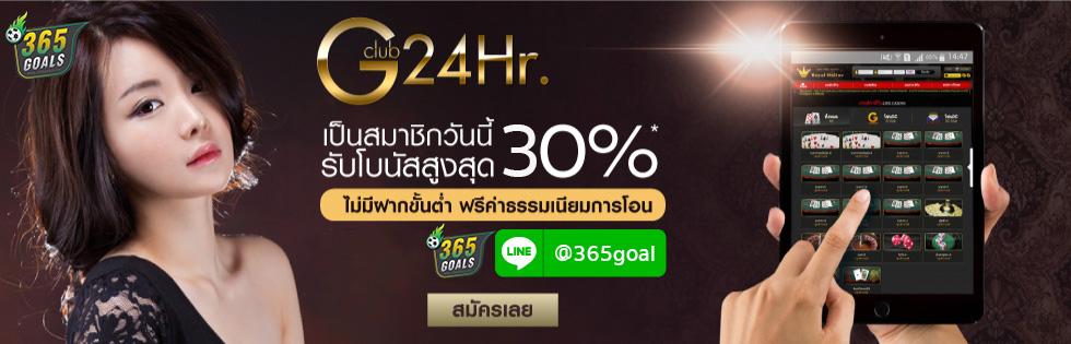 โบนัส 30% จีคลับ Gclub24hr Asia gaming  เกมส์ isoftbet Sexy baccarat คาสิโน sexy มวยสเต็ป  คาสิโน wm  คาสิโน allbet   คาสิโน DG  ไมโครเกมมิ่ง  ป้อกเด้งออนไลน์ pokdeng online  pokdengonline  pokdeng ป๊อกเด้งออนไลน์ ป๊อกเด้ง ป๊อกเด้ง ออนไลน์ Gd คาสิโน W88 คาสิโน เบท2ยู ยูฟ่า365 ufa365 ufagoal ยูฟ่าโกล ufastar ยูฟ่าสตาร์ พุซซี่888 pussy888 โจ๊กเกอร์ สล็อต เซ็กซี่บาคาร่า i99bet  aba group aba slot aba joker abagaming aba gaming gclub24hr gclub24 hr gclub 24 hr gclub24hr ufa888  สมัครjoker888 สมัครjoker888 joker8888  joker88  joker888 joker888888 888  joker8888 โจ๊กเกอร์888 โจ๊กเกอร์8888 โจ๊กเกอร์88 Ufabet1168 Ufabet1668 Ufabet-th Ufabet8 Ufabet168 UFA999999 ufakick Ufabet.co ufabet72  Ufa356 ufa-789 UFA350  ufakick77 จีคลับ จี คับ จีคับ Gclub24hr.biz joker128 joker123 joker888 ทางเข้า JOKER123 joker gaming ace333 สล๊อตออนไลน์ บาคาร่า โจ๊กเกอรฺสล็อต สล็อตโจ๊กเกอร์ โจกเกอ เกมยิงปลา เกมเสือ ace ace333 sloxo slotonline slot สล็อตออนไลน์ สมัครเล่นสล็อต สมัครเกมยิงปลา สมัครแทงบอล เกมเสือมังกร สมัครเสือมังกร เล่นเกมได้เงินจริง เล่นเกมได้เงิน2019 jokerslot slotjoker เล่นเกมได้เงินจริง เกมเล่นได้เงินจริง แอพเกมได้เงินจริง scup สล็อตxo คาสิโน casino lsm65 สมัครเล่นเกมได้เงินจริง สล็อต1688 สมัคร1688 Ufabet1168 Ufabet1668 Ufabet-th Ufabet8 Ufabet168 Ufa69 ufakic Ufabet1688 Ufabet.co Ufabet777 ufabet72 Ufabet Ufa365 แทงบอล พนันบอล UFABET เล่นบอล Ufa ยูฟ่าเบต Sbobet FIFA55 รับแทงบอล เว็บแทงบอล SBOBET สมัครแทงบอล แทงบอลเว็บไหนดี เว็บบอลแนะนำ เล่นบอที่ไหน พนันบอลออนไลน์ สโบเบ็ต แทงบอลสโบเบ็ต เล่นบอลที่ไหน ufabet แทงบอล พนันบอล Sbobet รับแทงบอล เว็บแทงบอล ทางเข้าสโบเบท ยูฟ่าเบท ล้มโต๊ะวันนี้ วิเคาระห์บอลวันนี้ วิเคาระห์บอล ที่เด็ดบอลรายวัน Ufabet1168 Ufabet1668 Ufabet-th Ufabet8 Ufabet168 ufabet888 ufa365 ufa Ufa69 ufakick Ufabet1688 Ufabet.co Ufabet777 ufabet72 และ Ufa356 Ufa365 Ufabet369 ufa88 ufa678 ufabet888 ufabetwin ufabet111 ufa191 ufastar ufa 789 Sbobet FIFA55 ufa168 วิธีเช็คผลบอล sbobet joker888 slotjoker ufabetco superlot999 ufagoalclub สล็อต789 slotxo789 joker123th ufa-789 ro