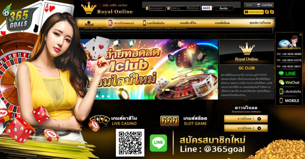 สมัครสมาชิก จีคลับ888  Gclub Casino Baccarat เล่นบาคาร่าผ่านมือถือ บาคาร่า GClub สมัครบาคาร่า ทางเข้าบาคาร่า บาคาร่า เล่นบาคาร่า คาสิโน คาสิโนออนไลน์ จีคลับ Gclub  Genting Princess  Holiday Palace  Royal 1688  Bkk 2541  IBCBET  Sbobet  3Mbet bacarat ufabet บาคาร่าสด gclub จีคลับบาคาร่า คาสิโนออนไลน์