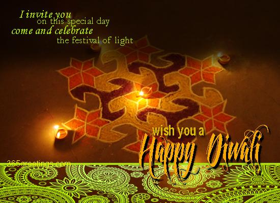 Diwali Party Invitation Post Card From 365greetings Com