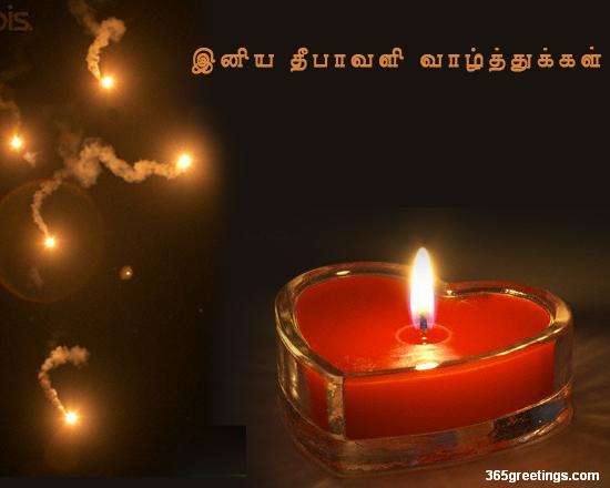 Diya Wallpaper Hd Tamil Diwali Greeting Card Post Card From 365greetings Com
