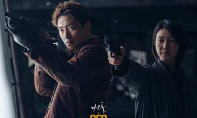 Dark Hole Complete Season 1 Korean Drama Hd