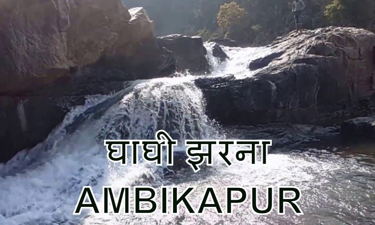Kundru Ghagh Waterfalls, Surguja