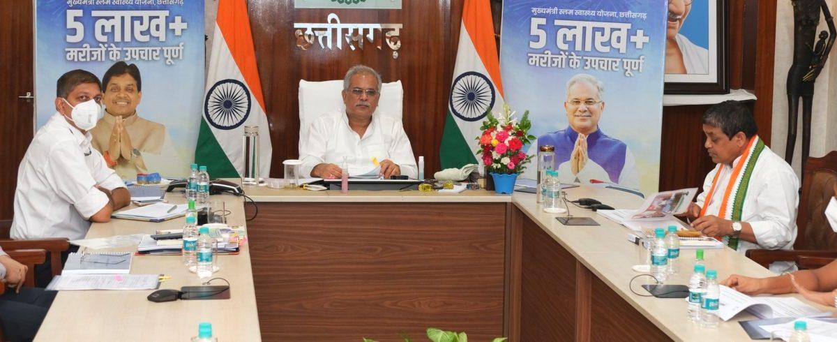रायपुर : ईंधन के रूप में इस्तेमाल के लिए गोबर गैस प्लांट को बढ़ावा दें - मुख्यमंत्री श्री भूपेश बघेल