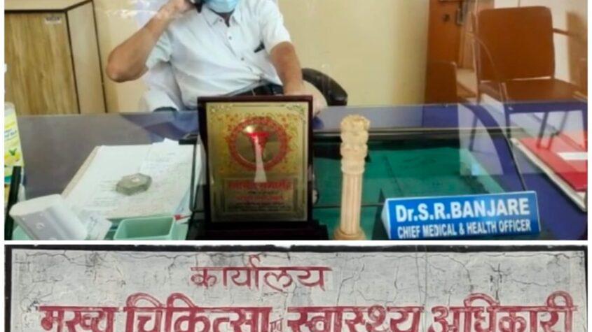 जांजगीर-चांपा: सेवानिवृत्त शासकीय सेवक समीप के स्वास्थ्य केन्द्र से दवा प्राप्त कर सकेंगे