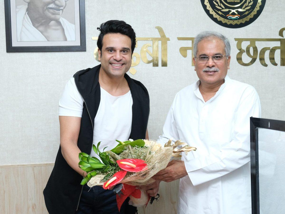 रायपुर :  मुख्यमंत्री से सुप्रसिद्ध हास्य कलाकार श्री कृष्णा अभिषेक ने की सौजन्य मुलाकात :  छत्तीसगढ़ में कई खूबसूरत लोकेशन्स, फिल्म निर्माण के लिए दी जाएंगी सभी आवश्यक सुविधाएं: मुख्यमंत्री श्री भूपेश बघेल