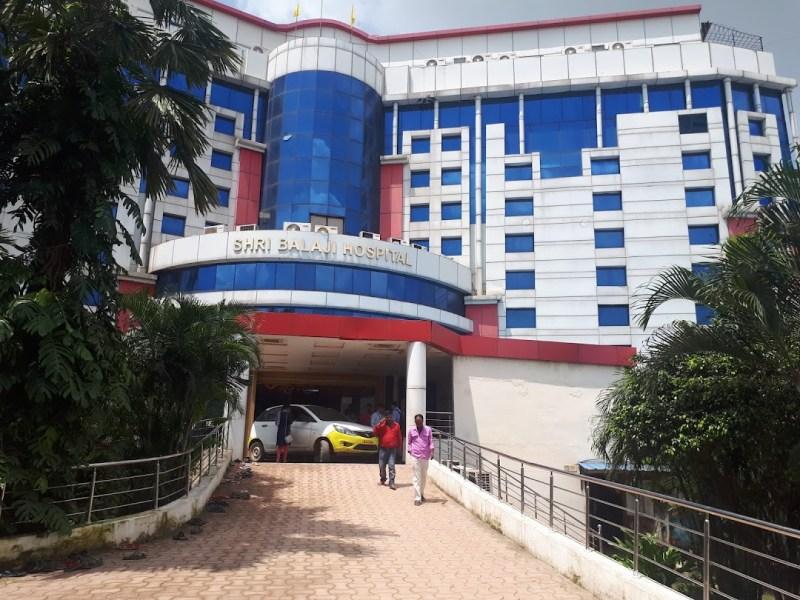 बालाजी इंस्टीट्यूट ऑफ मेडिकल साइंस को 150 सीटों की मिली अनुमति