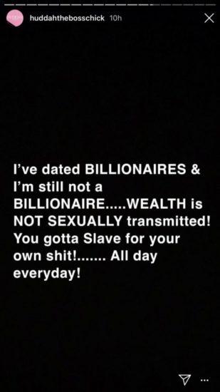 """""""I've Dated Billionaires And I'm Still Not A Billionaire"""" – Huddah Monroe"""