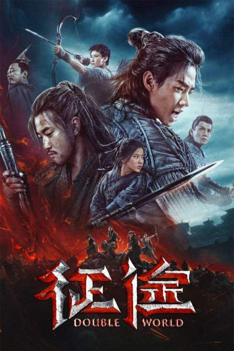 Download: Double World - Chinese Movie 2019 (MP4 HD Subtitle)