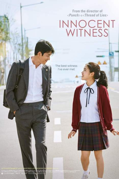 Innocent Witness (2019) [Korean]