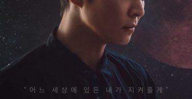 Alice Korean Drama series Season 1 Download Mp4 HD with Subtitles