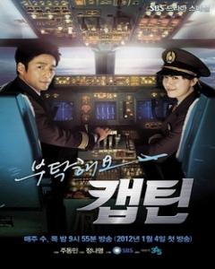 Take Care of Us Captain Season 1 Episodes Download MP4 HD and English Subtitles Korean series drama