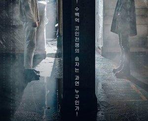 Twenty Hacker (2021) Full Korean Movie Download MP4 HD