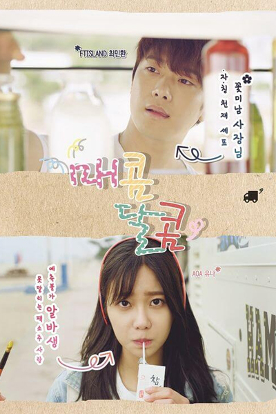 Hot and Sweet Season 1 Episodes Download MP4 HD and English Subtitles
