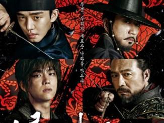 Six Flying Dragons Season 1 Episodes Download MP4 HD and English Subtitles