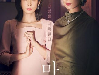 Mine Season 1 Episodes Download MP4 HD Korean Drama and English Subtitles