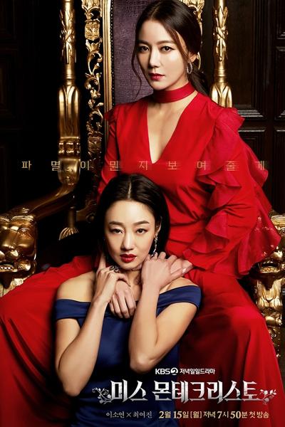 Miss Monte-Cristo (2021) Season 1 Episodes Download MP4 HD and English Subtitles