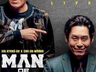 Man of Men (2019) [Korean]