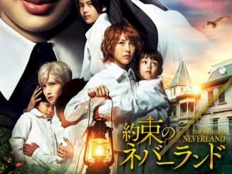 The Promised Neverland (2020) [Japanese]