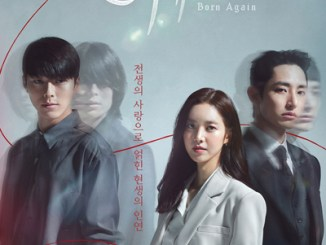Born Again Season 1 Episodes Download MP4 HD Korean Drama and English Subtitles