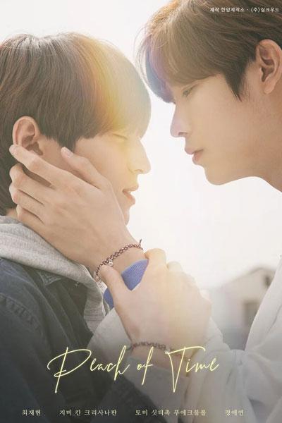 Peach of Time Season 1 Episodes Download MP4 HD Korean Drama and English Subtitles