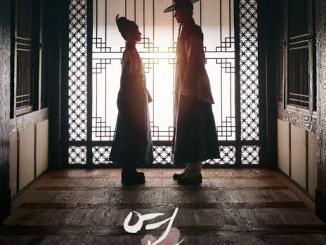 The Kings Affection Season 1 Episodes Download Korean Drama and English Subtitles