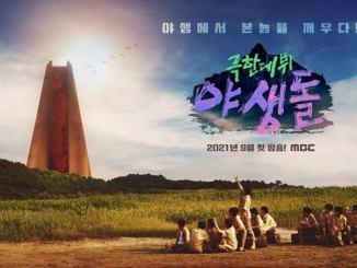 Wild Idol Season 1 Episodes Download MP4 HD Korean Drama and English Subtitles free download