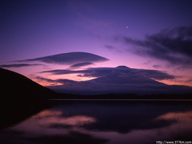 雲間の朝焼け/田貫湖