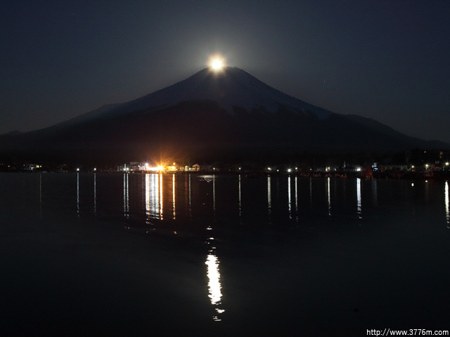 パール富士/山中湖長池