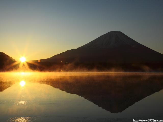 毛嵐の日の出/精進湖