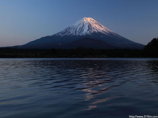 夕日を浴びて/精進湖