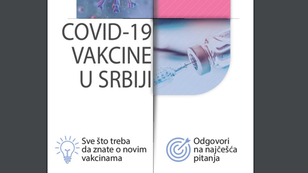 """Brošura """"Covid-19 vakcine u Srbiji"""""""