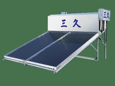 TOP-348-三久太陽能熱水器