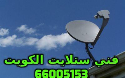 رقم شركة  بي ان سبورت 66005153 الكويت