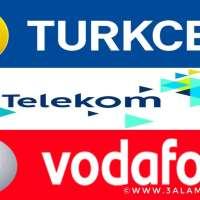 الاتصال بشبكة الانترنت  في تركيا اثناء السفر