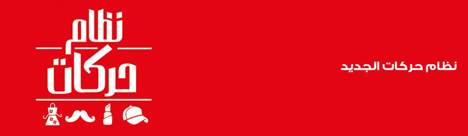 جميع أكواد فودافون 2019 وباقات الإنترنت وفودافون كاش