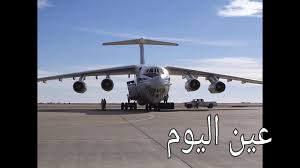 انفجار طائرة شحن عسكرية في ليبيا بسبب عطل فني