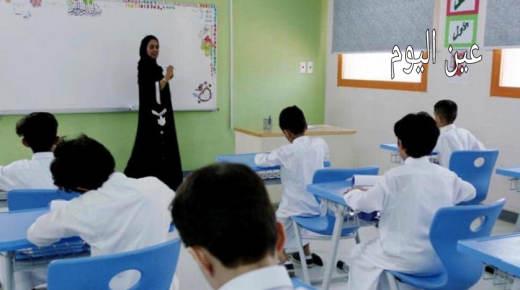 """العيسى: ميزانية التعليم تبشر بمزيد من """"الإنجازات"""""""